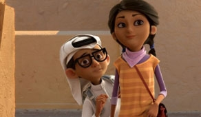 "CINE INFANTIL / ""MADE IN QATAR"""