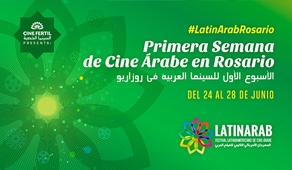 Bienvenidos a #LatinArab Rosario A DISFRUTAR EL CINE ÁRABE